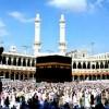 2 Jenis Produk Tabungan Umroh BNI Syariah
