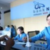 Buka Tabunganku Bank BPD NTT, Setoran Awal Minimal Rp 20 Ribu