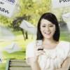 Cara Registrasi SMS Banking BRI
