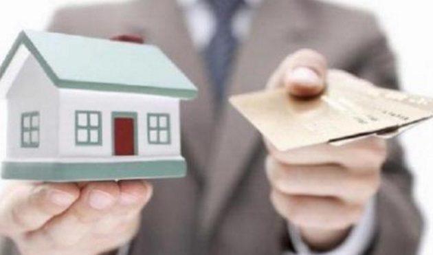 5 Cara Kredit Rumah dengan Gaji 3 Juta Perbulan