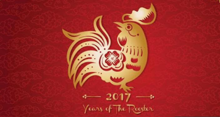 Bisnis Tahun Ayam Api 2017