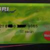 Apa Syarat Membuat Kartu ATM di BRI?