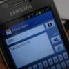 Cara Cek Saldo Bank BRI lewat SMS Banking dengan Mudah