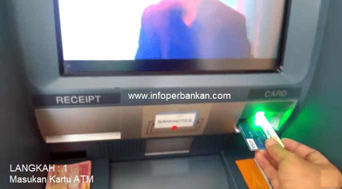 Masukan Kartu ATM Mandiri