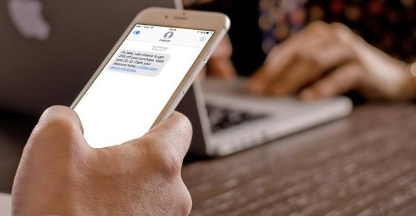 cara transfer lewat sms banking BRI