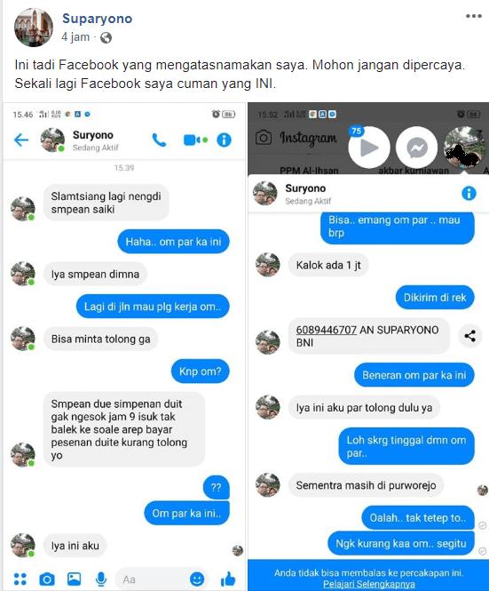 Modus Penipuan Terbaru Lewat Facebook Dengan Akun Palsu